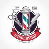 Color barbershop logo. With scissors, pole, dangerous razor and a ribbon stock illustration