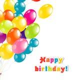 Color beautiful party balloons Stock Photos