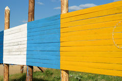 Color board for notices. Color wooden board for notices outdoor Stock Photography