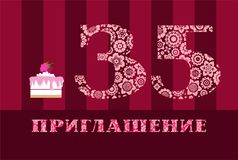 Invitation, 35 years, raspberry cake, Russian language, vector. Color card with the number 35 on the Burgundy striped field. The inscription in Russian ` Royalty Free Stock Photography
