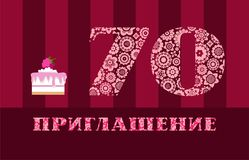 Invitation, 70 years old, raspberry cake, Russian language, vector. Color card with the number 70 on the Burgundy striped field. The inscription in Russian ` royalty free illustration