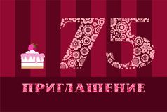 Invitation, 75 years old, raspberry cake, Russian language, vector. Color card with the number 75 on the Burgundy striped field. The inscription in Russian ` vector illustration