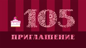 Invitation, 105 years old, raspberry cake, Russian language, vector. Color card with the number 105 on the Burgundy striped field. The inscription in Russian ` Royalty Free Illustration