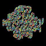 Color cube alphabet Stock Images