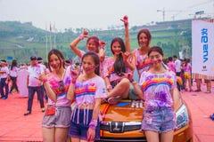 Color de Chongqing Exhibition Center corrido en gente joven Imágenes de archivo libres de regalías