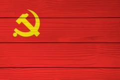 Color de la bandera del Partido Comunista Chino pintado en fondo de la pared de la hoja del cemento de la fibra imágenes de archivo libres de regalías