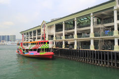 Color ferry by the hong kong maritime museum Stock Images