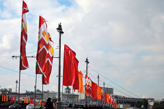 Color flags. Moscow City Day decoration. Royalty Free Stock Images