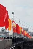 Color flags. Moscow City Day decoration. Stock Photos