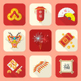 Color flat style chinese new year icons set. Vector colored flat chinese new year icons set feng shui coins lantern fans dragon mask fireworks firecrackers Stock Image
