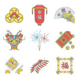 Color flat style chinese new year icons set. Vector colored outline chinese new year icons set feng shui coins lantern fans dragon mask fireworks firecrackers Stock Image