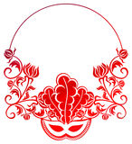 Color gradient frame with carnival masks. Stock Photo