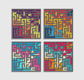 Color labyrinth with shadow. Maze shape vector illustration