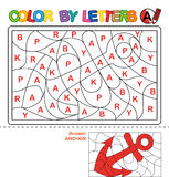Color by letter.  Puzzle for children. Anchor Stock Photo