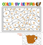 Color by letter.  Puzzle for children. Cup Royalty Free Stock Photography