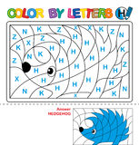 Color by letter. Puzzle for children. Hedgehog. ABC Coloring Book for kids. Learn capital letters of the English alphabet Royalty Free Illustration