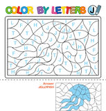 Color by letter.  Puzzle for children. Jellyfish Stock Photos