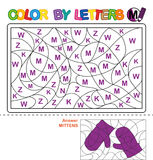 Color by letter.  Puzzle for children. Mittens Stock Photos