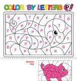 Color by letter.  Puzzle for children. Pig Royalty Free Stock Photography