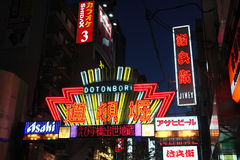 Color light and neon sign in the nigh market in Osaka Royalty Free Stock Photo