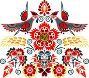 Color ornamental composition Royalty Free Stock Images
