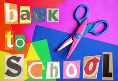 Color paper & scissors Stock Photos