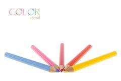 Color pencil radius Royalty Free Stock Photography