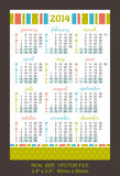 Color pocket calendar 2014 VECTOR SIZE: 2.4 Stock Photos