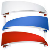Color ribbon banners Royalty Free Stock Photos