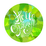 Color round abstract background. Hello Spring Handwritten Illustration on a round sparkling background with leaves and blue sky vector illustration