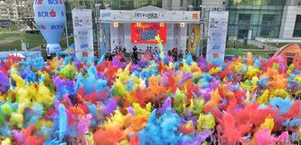 The Color Run Hero Tour Bucharest stock photos