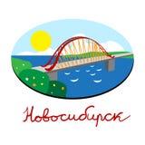 Color sketch of residence Olovozavodskoy Bridge in Novosibirsk Royalty Free Stock Photos
