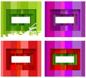 Color Stripe Frames. Vector Illustrate. No Meshes Royalty Free Stock Photos