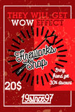 Color vintage fireworks shop banner Stock Photo