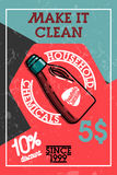Color vintage household chemicals banner Stock Photography