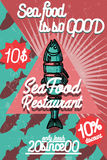 Color vintage seafood restaurant poster Royalty Free Stock Images