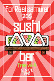Color vintage sushi bar banner. Sushi Bar. Vector illustration, EPS 10 Royalty Free Stock Photo