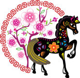 Color Young horse stock illustration