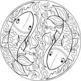 A coloração pesca o vetor da mandala Imagem de Stock Royalty Free