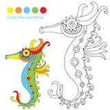Colora a imagem Imagem de Stock Royalty Free