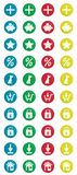 Colorato intorno alle icone 1 Immagini Stock Libere da Diritti