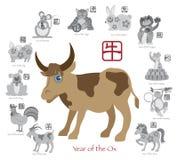Colore cinese del bue del nuovo anno con l'illustrazione di vettore di dodici zodiaci Immagine Stock