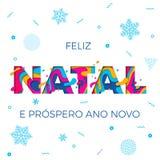 Colore del papercut di vettore della cartolina d'auguri di Feliz Natal Merry Christmas Portuguese il multi mette a strati Immagini Stock