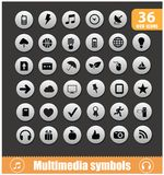 Colore dell'argento dell'insieme di simboli di multimedia grande Fotografie Stock Libere da Diritti