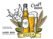 Colore dell'emblema della birra Fotografia Stock Libera da Diritti