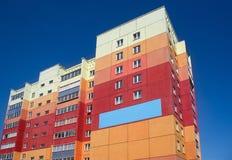 Colore della costruzione Fotografia Stock Libera da Diritti