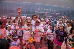 Colore di Chongqing Exhibition Center fatto funzionare in giovani Fotografia Stock