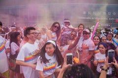 Colore di Chongqing Exhibition Center fatto funzionare in giovani Immagini Stock Libere da Diritti