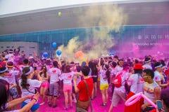 Colore di Chongqing Exhibition Center fatto funzionare in giovani Immagine Stock