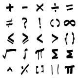 Colore nero di handdrawing del simbolo di base di mathmatics Fotografie Stock